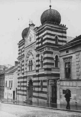 Sinagoga 'Bet Izrael', srušena 1946.godine