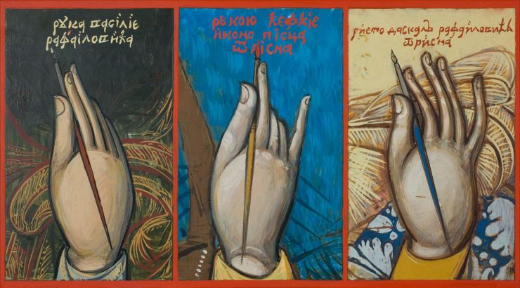 THE HANDS OF THE SINFUL, detail