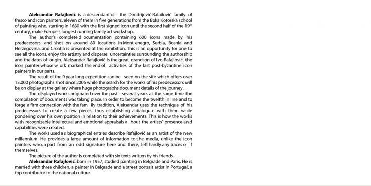 Exhibition Twelfth, invitation card text, gallery ULUS