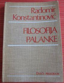 'Filozofija Palanke' - R.Konstatinović