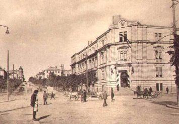 Ministarstvo vojno, 1899. godina