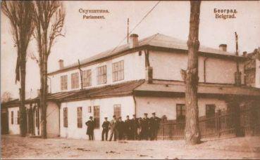 Stara Skupština, 1908. godina
