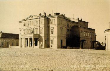 Narodno pozorište, 1895. godina