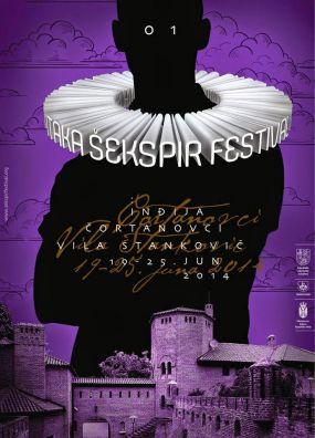Šekspir festival 01