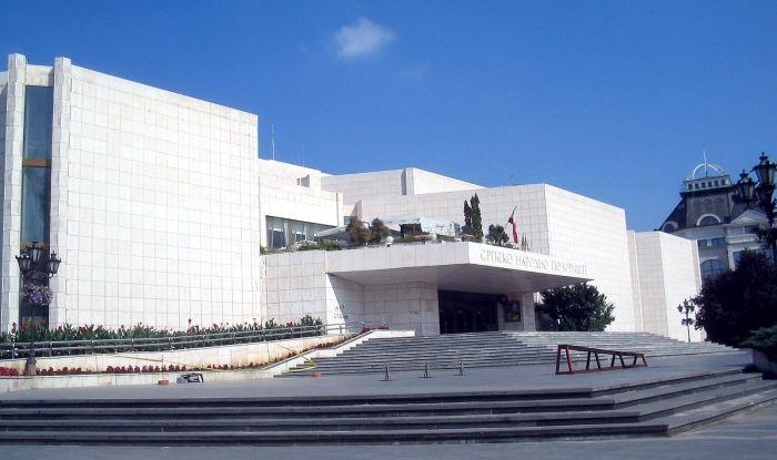 Srpsko Narodno Pozorište, Novi Sad