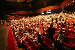 Srpsko Narodno Pozorište, interijer